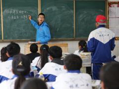 高中班主任教育随笔2019_班主任每月教育随笔4篇
