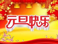 2020初中寒假写春节的日记随笔800字精选3篇